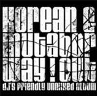 Альбом группы Мальчишник Париж - Дакар - DJ Кореец & Мутабор, 2001 год
