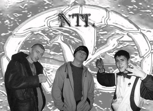 Группа NTL, самое начало